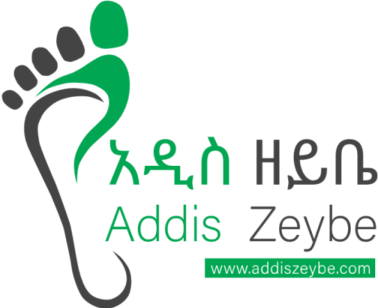Addis Zeybe Logo